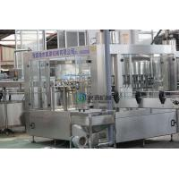 Buy cheap Aseptic Food Level  SUS304 Material Water  Filling Machine With 9.5kw Power from wholesalers