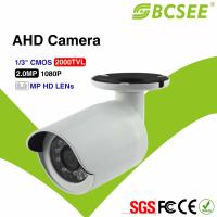 Buy cheap 2000tvl Newly Arrival  1080P HD-AHD Metal Housing  Waterproof CCTV  Camera from wholesalers