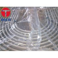 Buy cheap U Bend Tube Alloy steel Stainless steel for Boiler from TORICH from wholesalers