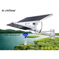 Buy cheap 140° Angle Outdoor Solar Street Lights With Remote Control , Solar LED Garden Lights from wholesalers