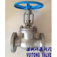 Buy cheap 150LB WCB globe valve from wholesalers