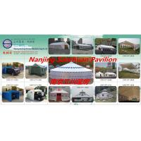 Buy cheap PAGODA,WEDDING TENT, PARTY TENT ,GARDEN TENT from wholesalers
