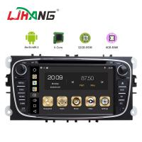 Buy cheap AM FM Radio Ford Car DVD Player Support Newest Apps Built - In Radio Tuner from wholesalers