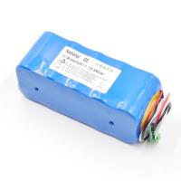 Buy cheap GE DASH2000  ECG monitor rechargeable battery 12V 3000mAh power supply from wholesalers