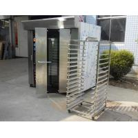 Buy cheap rotary baking oven price from wholesalers