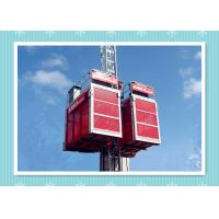 Buy cheap Double Cage 2 Ton  Passenger Material Hoist Construction Site Elevator from Wholesalers
