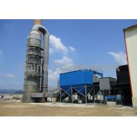 Buy cheap Dust Removal Efficiency 99.5% Baghouse Dust Collector Outdoor Durable from wholesalers