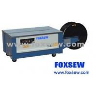 Buy cheap Semi Automatic Strapping Machine FX8021 Series from wholesalers