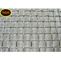 Buy cheap Stainless Steel Woven Crimped Wire Mesh Heavy Duty Fabrication 304 Material from wholesalers