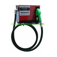 Buy cheap Portable diesel dispenser JYB-60 220VAC, mini diesel fuel dispenser, mobile diesel pumps from wholesalers