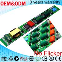 Buy cheap 6-22w 120ma 180ma 240ma dc36-88V T5 T8 LED tube light driver high pf led tube driver from wholesalers