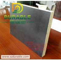 Buy cheap Phenolic Poplar Brown Film Faced Marine Plywood For Building Concrete Formwork 18MM from wholesalers