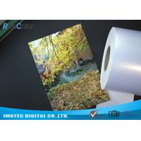 Buy cheap High Glossy Metallic Inkjet Media Supplies 260gsm Resin Coated Inkjet Photo Paper from wholesalers