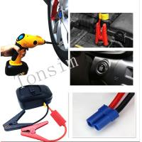 Buy cheap Tonsim Electric Cordless Air Compressor Automatic Tire Inflator from wholesalers