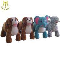 Buy cheap Hansel amusement equipment musical plush animal ride for kids with light from wholesalers
