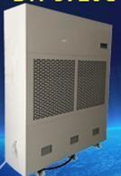 Buy cheap Energy Efficient Industrial Grade Dehumidifier from wholesalers