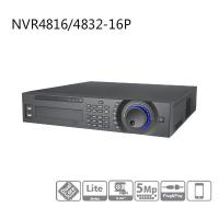 Buy cheap 16/32 Channel 16PoE 2U Lite Network Video Recorder from wholesalers