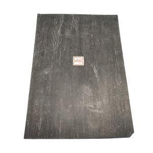 Buy cheap Aohong China Factory XB450 non asbestos gasket sheet sealing material product