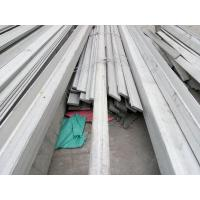 Buy cheap 310S 309S Flat Stainless Steel Bar for Boiler and Heat Resistant Part from wholesalers