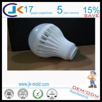 Buy cheap Cheaper price 5w plastic led bulb cover from wholesalers