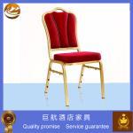 Buy cheap Red Velvet Fabric Upholstered Aluminum Chair from wholesalers