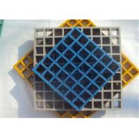 Buy cheap Frp Colorful Plastic Floor Grating High Strength Chemical Resistant from wholesalers