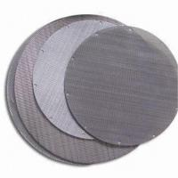 Buy cheap screen filter,extruder screen pack,polymer filters from wholesalers