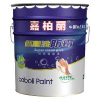 Buy cheap Caboli Super Clean Pius from wholesalers