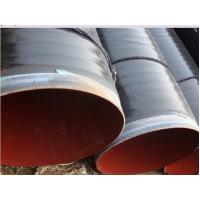 Buy cheap 3LPE Coated And FBE Coated Anti Corrosion Steel Pipe For Under Ground Water , W.T 1mm - 80mm A53 - A369 from wholesalers