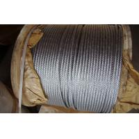 Buy cheap Crane High Strength Galvanized Steel Wire Rope with Steel Core from wholesalers
