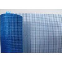 Buy cheap Blue Fiberglass Wire Mesh , C Glass Fiberglass Seam Tape For Wall Reinforcement from wholesalers
