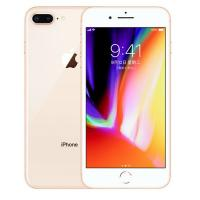Buy cheap Apple iPhone 8 Plus - 256GB - Gold (Unlocked) Smartphone from wholesalers