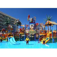 Buy cheap Interactive Water Aqua Park Play Slide from wholesalers