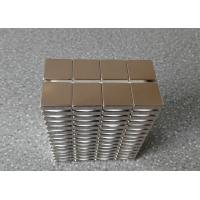 Buy cheap N52 Strongest Rectangular NdFeB Magnets Supplier from wholesalers