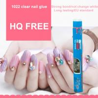 Buy cheap 1.5g HQ free(below 200PPM) clear Nail glue nail art for stick fake nail from wholesalers