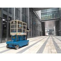 Buy cheap Self Propelled Truck Mounted Aerial Lift Dual Mast For Office Buildings from wholesalers