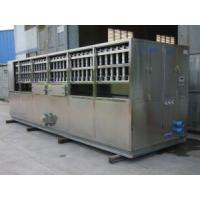 Buy cheap High Quality Commercial Cube Ice Machine from wholesalers