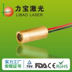 Buy cheap Home Escaping 40mA 635nm 12mm 35mm Green Dot Laser Module from wholesalers