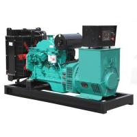 Buy cheap 80kw new Cummins china diesel generator power plant stamford alternator from wholesalers
