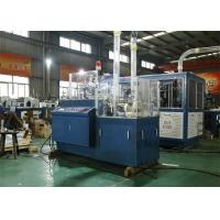 Buy cheap High speed Hollow Double Wall Paper Cup Machine with automatic cup collecting from wholesalers