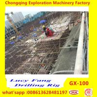 Buy cheap China Cheapest Portable Skid Mounted GX-100 Anchor or Micropile Hole Drilling Rig from wholesalers