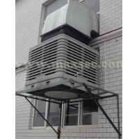 Buy cheap UV Resistant Wall Evaporative Swamp Cooler from wholesalers