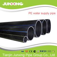 Buy cheap 2017 New Arrival 20mm to 1600mm hdpe pipe black pipe with the PE100 from wholesalers
