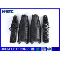 Buy cheap Quick Install Fiber Optic Accessories Antenna Feeder Connecter Closure HJ12114 product
