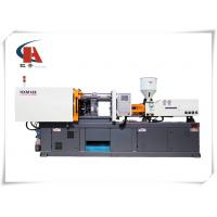 Buy cheap Polymer Injection Molding Machine , Plastic Injection Molding Machine 92 - 120 G/S Rate from wholesalers
