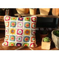 Buy cheap Floral Pattern Square Car Seat Cushion Covers Crochet Multicolor Crochet Circle Cushion from wholesalers