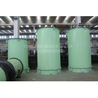 Buy cheap Gas Fired Thermal Oil Boiler 320C High Temperature Oil Fired Thermic Fluid Heater from wholesalers