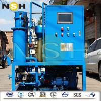 Buy cheap Centrifuge Oil Water Separator Fuel Purification Water Impurities Removal from wholesalers
