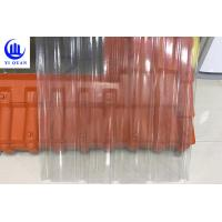 Buy cheap Transparent Roofing Sheets Pantile Technical Performance FRP Sky Lighting Sheet from wholesalers