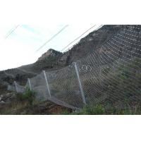 Buy cheap 300mm SNS Flexible Rockfall Protection Netting Slope stabilisation mesh from wholesalers
